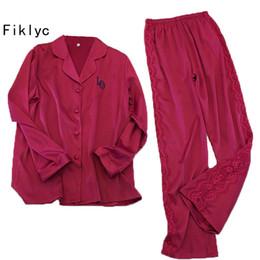 Wholesale Korean Sleepwear - Wholesale- full sleeve women's korean style pajama set free shipping 2017 spring nightwear silk satin lace sleepwear christmas gifts wife