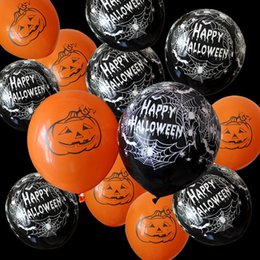 gâteaux de mariage en or blanc et noir Promotion Halloween Thème Décoration 12 Pouces En Latex Ballons Citrouille Araignée Ballons Halloween Ballons Gonflables Joyeux Anniversaire Fête Fournitures
