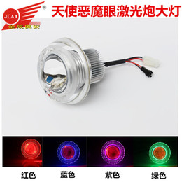Wholesale Motorcycle Electric Factory - The new factory wholesale motorcycle headlight lamp super bright LED - electric vehicle headlamps built-in laser cannons