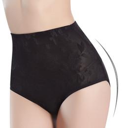 b49a520fd Wholesale- Hot Women Seamless Tummy Belly Control Waist Slimming Shapewear  Shaper Panty High Waist Corset Panties Girdle Lace Underwear high waist  girdle ...
