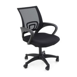 Wholesale Fabric Desk - New Mid-back Adjustable Ergonomic Mesh Swivel Computer Office Desk Durable Chair