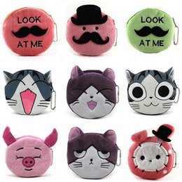 Wholesale Korean Girl Wallets - 100pcs 16 designs cartoon QQ expression cat girl Coin Purses cute emoji coin bag plush pendant smile wallet D731