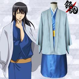 Wholesale Gintama Cosplay - Anime Gintama Katsura Kotarou Cosplay Costume