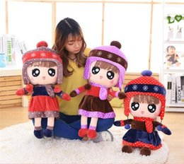 Wholesale Childrens Baby Dolls - Kawaii Fashion Doll Lovely Soft Beautiful Princess Girl Baby Childrens Toys Plush Toys Children's Birthday Party Gifts 1 Piece
