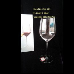 Wholesale Wine Holder Set - Wine Glass Holder Wine Cups Set of 2 with 660 ml Capacity All Purpose Perfect for any Red Wines,Made from Premium Crystal Glass