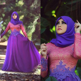 Wholesale Green Bridal Shower - 2016 New Modest Muslim Prom Dress Long Sleeve Jewel Neck Pink and Purple Lace Tulle Bridal Shower Formal Evening Party Gowns Appliques Beads
