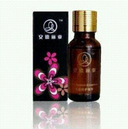 Wholesale Hair Growth Pilatory - Free shipping Andrea 2 Hair Growth Essence Hair Loss Liquid 20ml dense hair fast sunburst hair growth grow Restoration pilatory