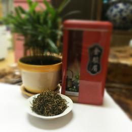 encomendar caixas de plástico Desconto Chá preto 100G New Hot sale Orgânica Chá Vermelho WuYIShan TongMuGuan JinJunMei Melhorando a digestão Frete Grátis