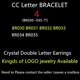 Wholesale Shopping Products - shop has 500 imitation version of the product Double Letter C Bracelet&Bangles For Women