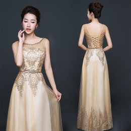 Wholesale Muslim Bride Models - 2017 Tulle Lace Muslim Gold Evening Dress Long Beading Formal gown Prom Embroidery Robe de Soiree Mother of the Bride Dresses
