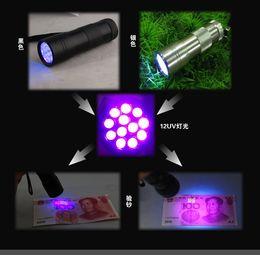 1000 adet Alüminyum 9LED 9 LED UV Ultra Violet Mini Taşınabilir El Feneri Torch Işık Lambası Gümüş ücretsiz kargo nereden usb flash stickler tedarikçiler