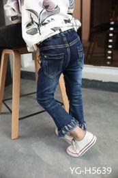 Wholesale Girl S Fashion Boots - Spring Or Autumn Sweet Korean Fashion Trends Slim Comfortable Elastic Waist Neutral Girls Cowboy Cotton Pants