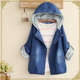 Wholesale Drawstring Denim Jacket - Wholesale- Lace lining Simple solid Chock long sleeve hem Drawstring denim hooded jacket 2016 new spring