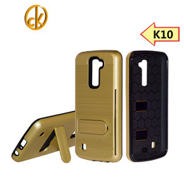 Wholesale Phone Cases Prices - Wholesale factory price Newest design Armor brushed with stand back cover phone case for LG K10 back skin