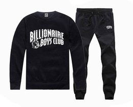 Wholesale Purple Weave - s-5xl free shipping men hip hop Print Geometric Running suit hoodies pullover bbc sweatshirt+pants tracksuit clothing