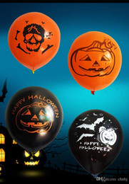 halloween party party balloon black orange pumpkin skull spider latex balloon party decoration halloween decoration inflatable latex toys uk
