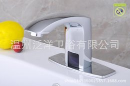 Wholesale Automatic Faucet Copper - Self electric faucet single cold water induction faucet durable full copper full automatic induction water tap 160313#