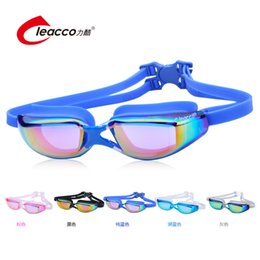 Wholesale Swimming Goggles Degree - Swimming glasses 2015 new force cool mc1511 big box waterproof goggles degrees indoor swimming on behalf of a mirror swimming goggles