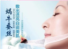 Wholesale Wholesale Products Korea - fibroin snail silk mask Korea WHITE SNAIL face mask Whitening Moisturizing Tearing-type mask Brand beauty products