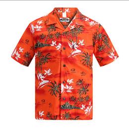 Wholesale Uniform Square - Wholesale-Brand New Hawaiian Shirt Men Summer Short Sleeved Palm Tree Printed Hawaii Shirts US Size Beach Aloha Shirts Hotel Uniform A933