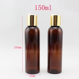 Wholesale Round Soap - 150ml X40 empty round brown liquid soap cosmetic bottle containers with gold aluminum disc top cap,metal cap lotion bottls 5oz