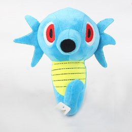 "Discount aquatic animals - Hot ! 5pcs Lot 7"" Horsea Plush Animals Toys Cartoon Stuffed Dolls Kids For Baby Best Gift"