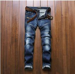 5d2c8de10d3092 Men's Hole Jeans 2016 Fashion Men Rivet Straight Jeans Casual Autumn Ripped  Long Pants Male Blue Nightclub Jeans Slim Trousers