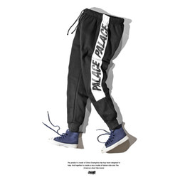 Wholesale Waist Warmer - NEw warm winter hip hop cotton pants men's casual sport pants