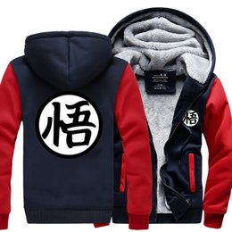 Wholesale Solid Color Hooded Cardigans - Dragon Ball Z hoodie Anime Son Goku Hooded Thick Zipper Men cardigan Sweatshirts High Quality
