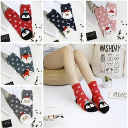 Wholesale Ladies Cotton Lace Socks - Christmas Socks For Ladies Teens Top Quality FALL Winter Cute Penguin Fox Snowmen Xmas Cotton Socks Ladies Lace Ankle Socks Korea Sock