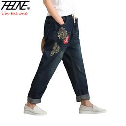 776ef1fb328db Wholesale- THHONE Embroidered Jeans Women Vintage Denim Harem Pants Elastic  Waist Casual Trousers Loose Vaquero Plus Size Jeans Female