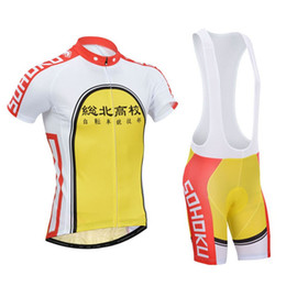 Wholesale Mtb Bicycle Pedals - Yowamushi Pedal sohoku short Maillot Cycling Jersey Japan Bicycle Wear Ropa Ciclismo Bicycle Uniform MTB Bike Clothing Maillot Culotte