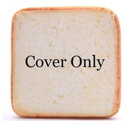 Wholesale Cotton Bread Pad - Simulation Toast Bread Shape Mat Cushion Cover Soft Comfortable Pad Cushion Cover Removable Covers Only Cover