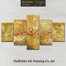 Wholesale Islamic Abstract Wall Painting - Free Shipping High Quality Abstract Calligraphy Oil Painting On Canvas Golden Islamic Canvas Painting For Wall Decoration