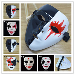 Hip-hop-tanzschule online-Hip-Hop Street Dance Masken Halloween Party Coole Masken School Performance Masquerade Maske Handgemalte Ghost Dekoration Drop Shipping