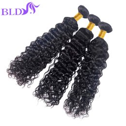 Wholesale buy remy human hair - Malaysian Water Wave Bundles Human Hair Extension Natural Color Weave Bundles Remy Hair Can Buy 3 PCS Free Shipping
