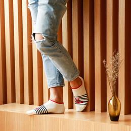Modelos de calcetines de tobillo online-Venta al por mayor-Venta al por mayor 2016 modelos de explosión de verano cómodo tobillo casual para hombre calcetines chaussette homme calcetines hombre sokken