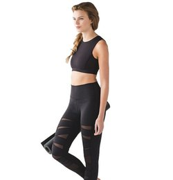 Wholesale Splicing Pants - European and American yoga pants autumn and winter tight gauze splicing speed dry dance pants