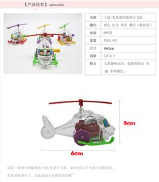 Wholesale Pink Toy Airplane - Hot cute mini helicopter baby on the chain clockwork transparent transparent ultra mini airplane children's toys
