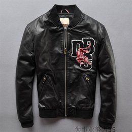 Wholesale Mens Quilted Leather - Mens sporty quilted stand collar baseball uniform soft leather jacket imported sheep leather Jacket