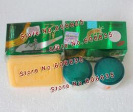 Wholesale Ginseng Cream - ree Shipping Qian Mei Ginseng Soap+Qianmei Ginseng Cream(day cream+night cream) Day Creams & Moisturizers Cheap Day Creams & Moi...