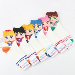 historieta de la luna del marinero Rebajas Las mujeres calcetín de las muchachas encantador de dibujos animados dulce Sailor Moon serie absorbente transpirable cómodo mediados de calcetines casuales WX-S22