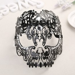 Wholesale Wedding Dresses Costs - Low-cost wholesale mask Halloween party masquerade dress high-grade metal mask full face sexy hollow pattern wrought iron mask
