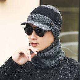 Wholesale Beach Hood - 2017 winter hat warm wind hood plus velvet thicker cap neck cap cap male winter knitted wool hat