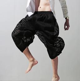 Wholesale Wide Leg Pants Culottes - Wholesale-2016 Brand Harajuku Black Drop Crotch Wide Leg Mens See Through Pants Striped Mesh Harem Men Dress Pants Casual Fashion Culottes