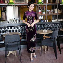 Wholesale Traditional Chinese Long Dress Velvet - Shanghai Story Autumn Velvet Qipao Flower Embroidery Chinese traditional Dress Oriental dress Short Sleeve long Cheongsam Dress