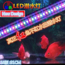 Wholesale Culture Led - New Design Waterproof Tube Light DV12V SMD5730 90CM with RGB controller suitable for plant growth,fish culture,vessel led light freeshipping