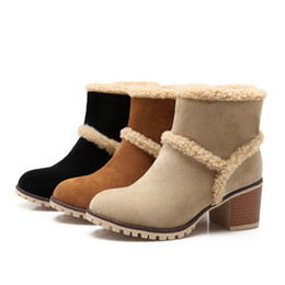 Wholesale Flocking Fabric Manufacturers - Winter boots Europe and the United States and Russia popular boots Manufacturers selling ' Quality assurance Exempt postage