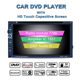 Wholesale French Cassettes - 6.95 Inch HD Touch Screen Car DVD DSP Radio Media MP3 Player Amplifier Bluetooth Phone CMO_220