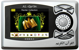 Wholesale Mp4 Digital Player 4gb - 4GB Hot Fashion Holy Quran MP4 Player Color Digital Quran (DQ804)